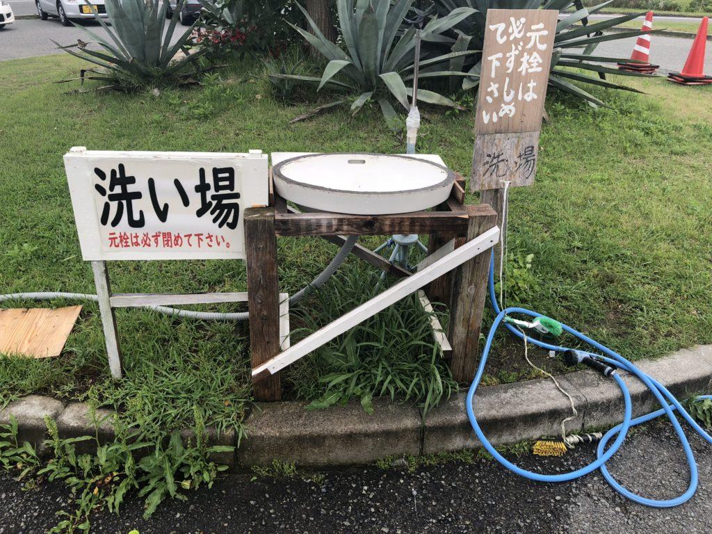 翼港 洗い場
