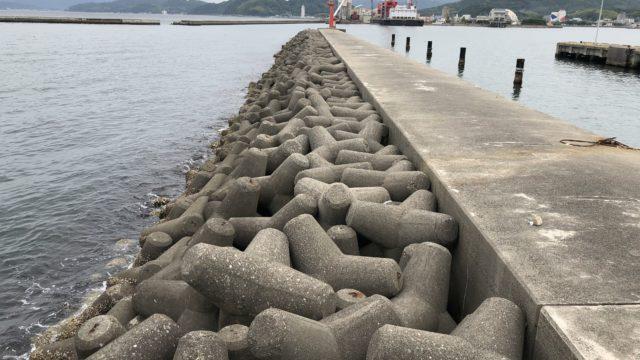生穂新島 南側防波堤