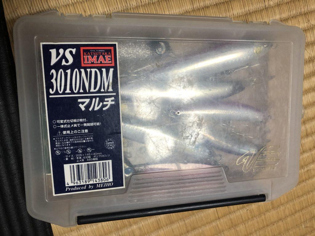 BS3010NDM