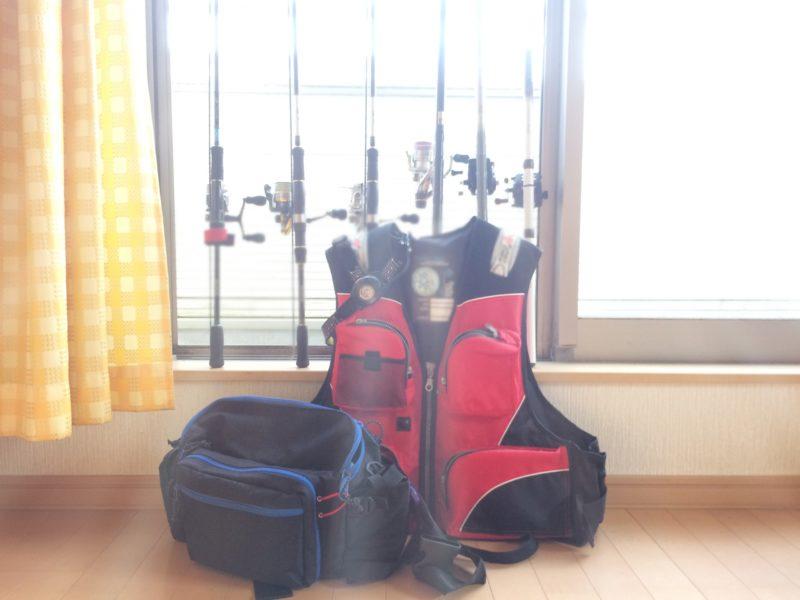 釣具の準備