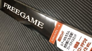 フリーゲームS86ML
