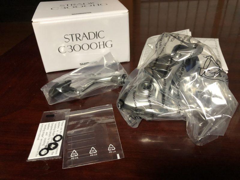ストラディックの付属品