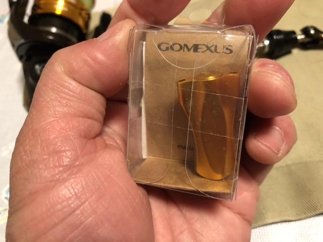 ゴメクサスのハンドルノブ
