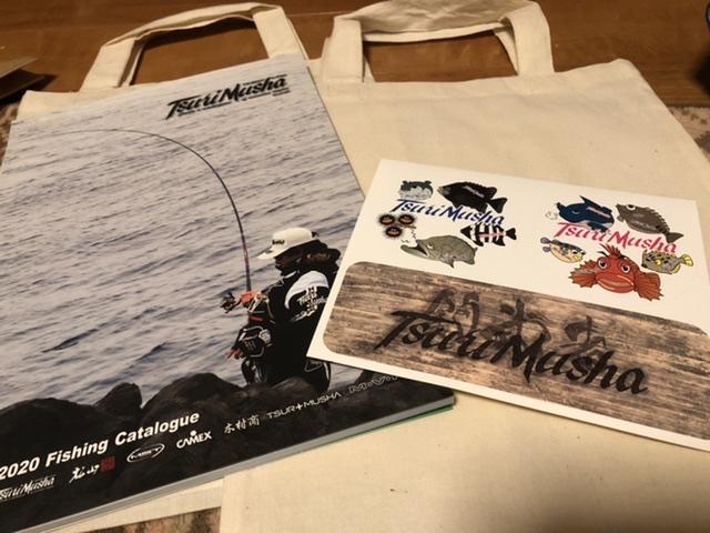 釣り武者カタログ