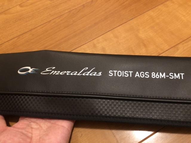ストイスト86M-SMT