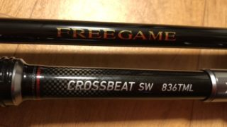 フリーゲームとクロスビートSW