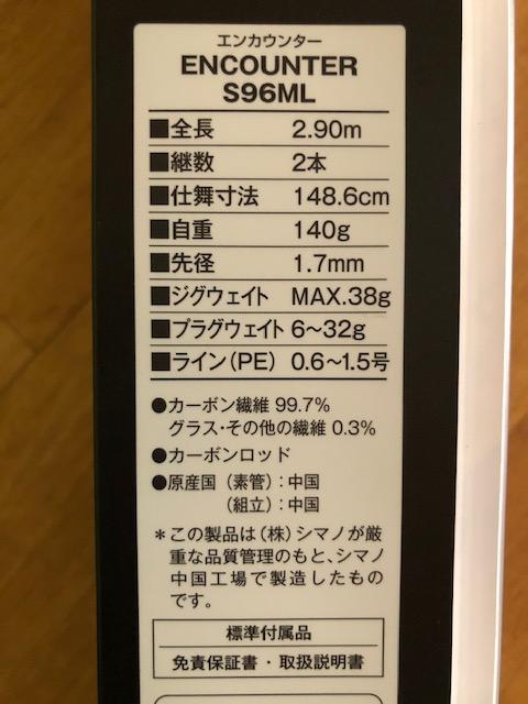 S96ML